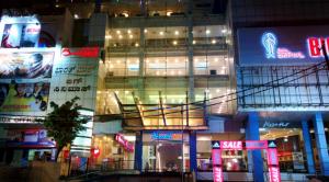 Bharat-Mall-