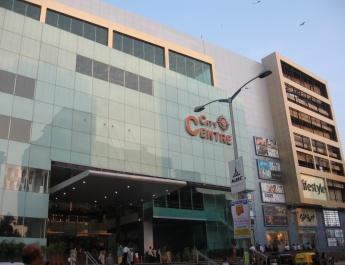 CityCentreMallMangalore2